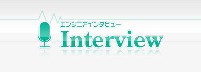 cv_interview_engineer