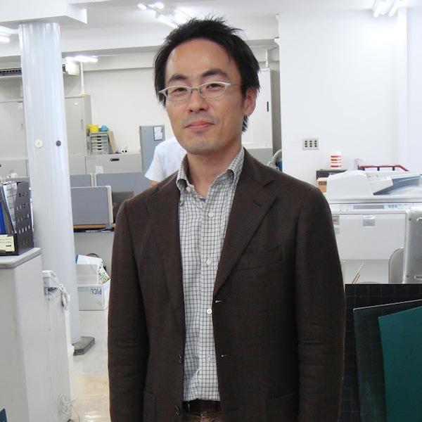 engineer_intern_daisukenakagome