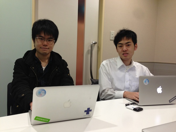 iryogakusei_engineer_intern