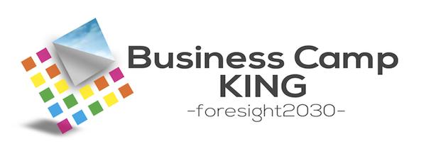 engineer_intern_king