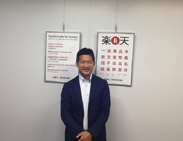 engineer_intern_rakuten_yasutake
