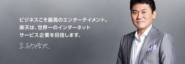 [短期インターンシップ]楽天株式会社(レコメンデーションプラットフォームエンジニア)