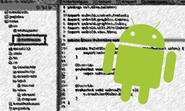 engineer_intern_android_study