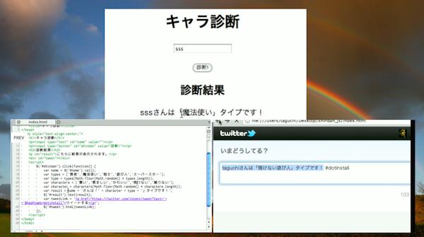 engineer_tenshoku_javascript勉強会