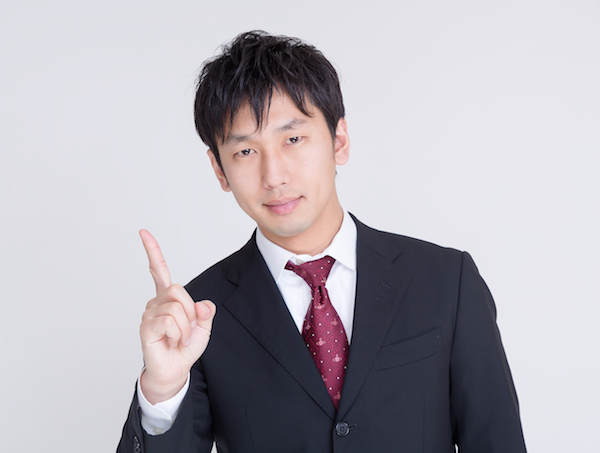 engineer-intern-insurance