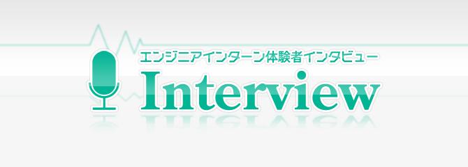 cv_interview_intern