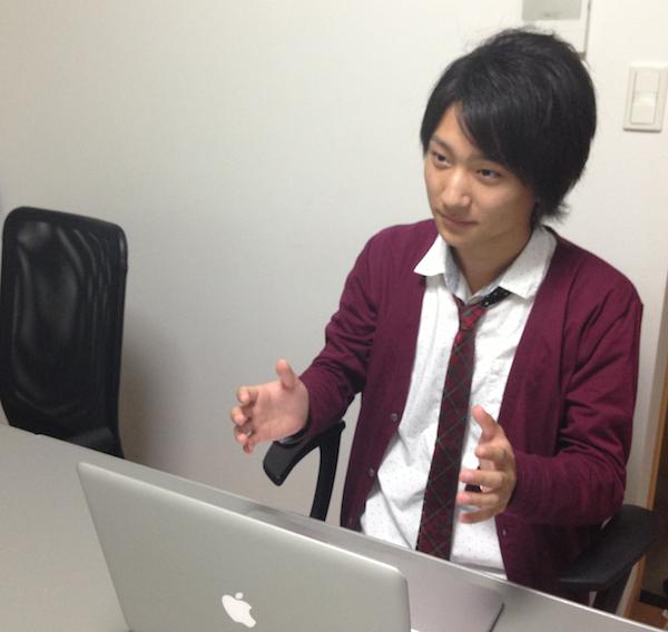 engineer_intern_ishi