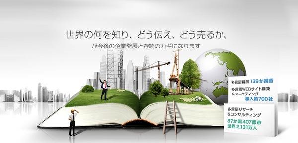 [短期インターンシップ]WIP(ウィップ)ジャパン株式会社