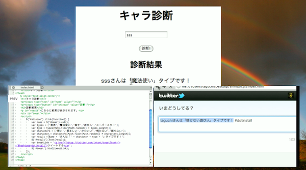 engineer_tenshoku_javascript勉強会