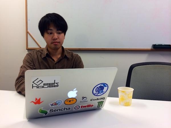 engineer-intern-nishimura