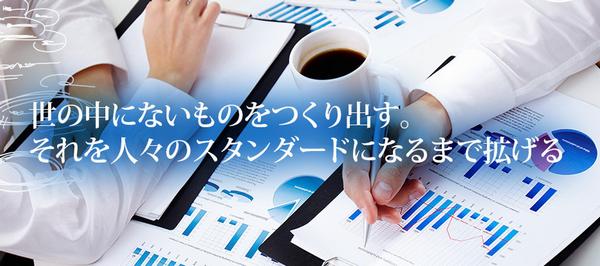 [長期インターンシップ]アルー株式会社