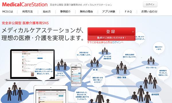[長期インターンシップ]株式会社日本エンブレース