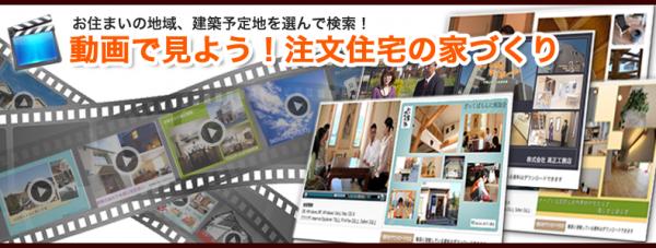 [長期インターンシップ]ジーレックスジャパン株式会社