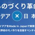 [長期インターンシップ]株式会社JAXUS